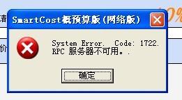 14594123301812.jpg