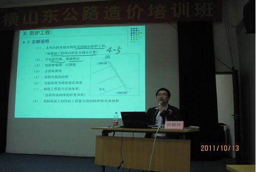 青岛华鲁公路工程有限公司,东阿公路建设有限公司,庆云交通局,临邑